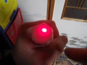 laserbore5
